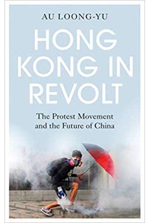 Hong Kong in Revolt