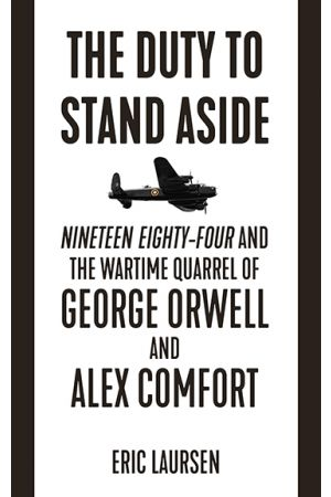 The Duty to Stand Aside e-book