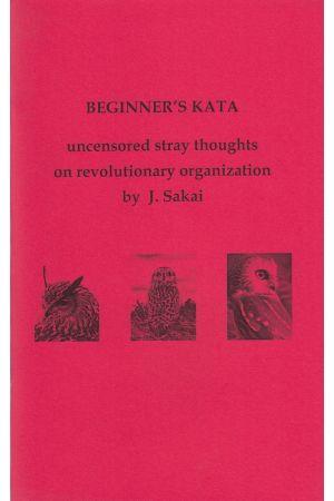 Beginner's Kata
