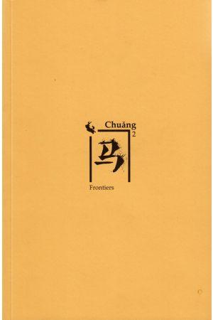 Chuang