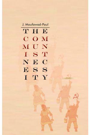 The Communist Necessity e-book