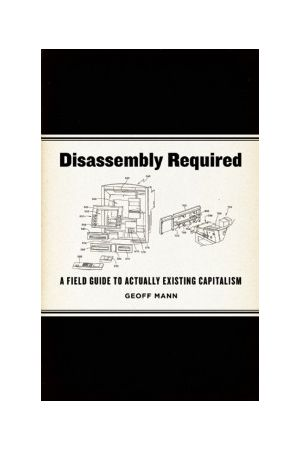 Disassembly Required E-Book