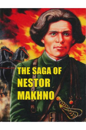 The Saga of Nestor Makhno