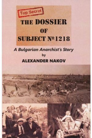 The Dossier of Subject No. 1218