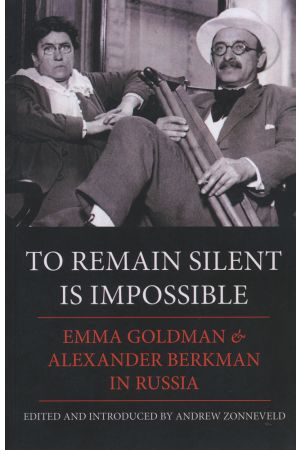 To Remain Silent is Impossible