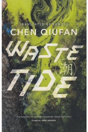 Waste Tide